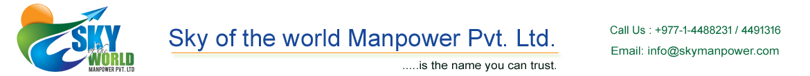 Sky Manpower – Overseas You can Trust Logo